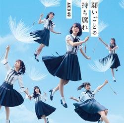 AKB48、8年連続の栄誉&5冠達成<第32回日本ゴールドディスク大賞>