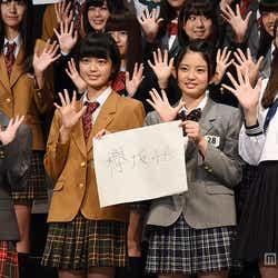 モデルプレス - 「欅坂(けやきざか)46」1期生メンバー決定 「鳥居坂46」からチーム名変更