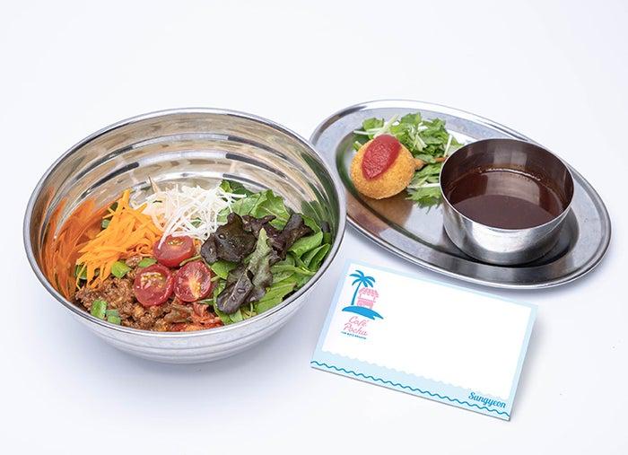 彩り野菜の韓国風混ぜそば税込1,870円/画像提供:レッグス