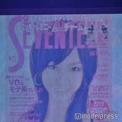桐谷美玲「Seventeen」時代の表紙(C)モデルプレス