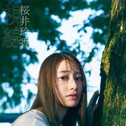 桜井玲香2nd写真集「視線」/楽天ブックス版表紙(提供写真)