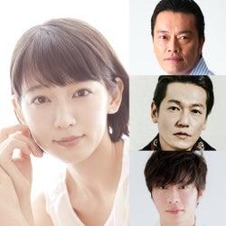 (左)吉岡里帆、(右上から)遠藤憲一、井浦新、田中圭(提供写真)