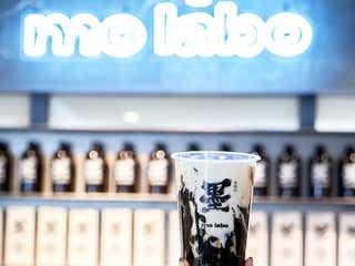 「モラボ(mo labo)」台湾タピオカドリンク専門店が東京・吉祥寺にオープン