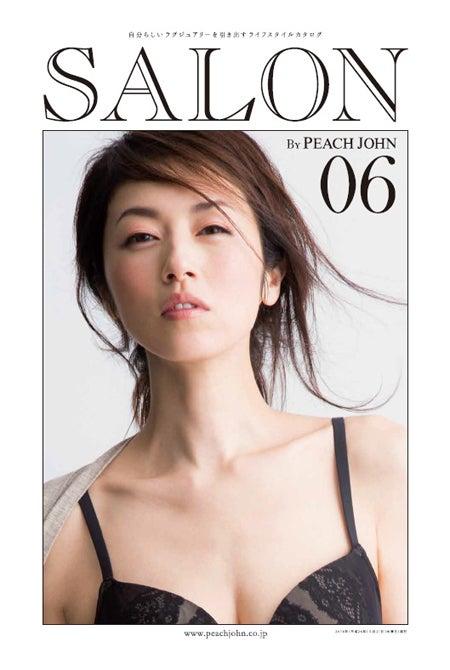 「SALON」夏号(2014年5月21日発行)表紙:高岡早紀
