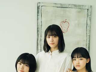 櫻坂46森田ひかる&藤吉夏鈴&山崎天、純白衣装で透明感溢れる美しさ