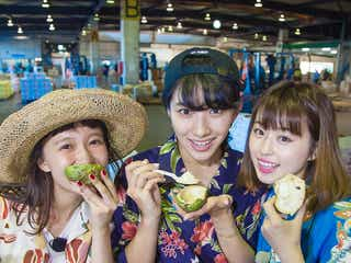 """""""森のアイスクリーム""""アテモヤって?美女たちが沖縄を満喫<Kawaii JAPAN-da!!>"""