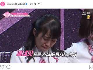「PRODUCE48」2度目の脱落者発表へ 山田野絵らが涙…順位激変か