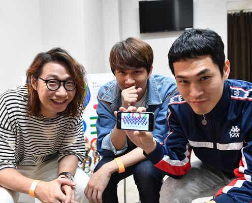 """台湾人気バンド・宇宙人(Cosmos People)、「NO BORDER」で自身の""""アバター""""に興奮"""