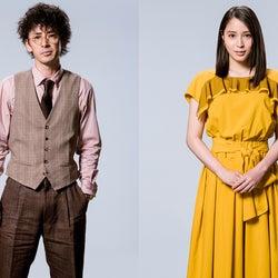 滝藤賢一&広瀬アリス、W主演&初共演で新ドラマ<探偵が早すぎる>