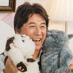 """草刈正雄""""神田""""、日比野の猫を見て「ふくまると姉弟かも!?」『おじ猫』"""