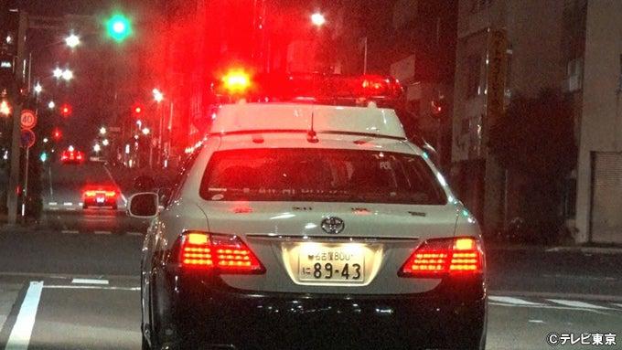 激録・警察密着24時!!:テレビ東京