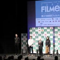 第21回東京フィルメックス開幕!東京国際映画祭と連携、ほぼ同時期に開催