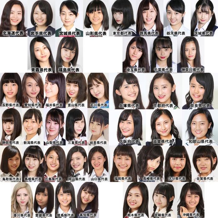 「女子高生ミスコン2017-2018」都道府県代表リスト(C)モデルプレス