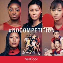 「#NOCOMPETITION 美は #競争ではない」公式サイト