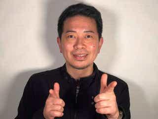 宮迫博之、YouTube開設で謝罪「いつか、蛍原さんの隣に戻りたい」