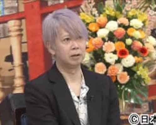 超ネガティブ俳優・手塚とおる、「僕のこと好きな人なんて誰もいない」と収録中に失踪!?