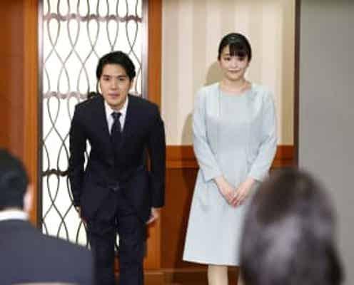 眞子さん「強い衝撃」は「プリンセス・マコの婚約者優遇」質問 「恐怖心が再燃」と