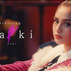 Taki(C)AbemaTV, Inc.
