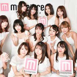 モデルプレス - 川崎あや・桃月なしこら「ゼロイチファミリア」美ボディ女子14人、モデルプレス編集部来訪!新年の抱負発表