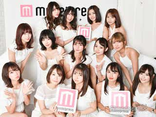 川崎あや・桃月なしこら「ゼロイチファミリア」美ボディ女子14人、モデルプレス編集部来訪!新年の抱負発表