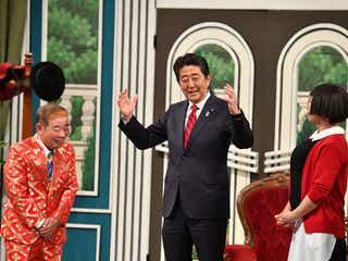 安倍首相、吉本新喜劇にサプライズ出演 会場どよめき