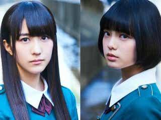 欅坂46、4人がモデルとしてランウェイ登場「GirlsAward 2016 A/W」