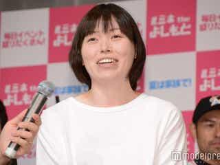 "KinKi Kids堂本剛、尼神インター・誠子の自宅訪れ""忘れ物"""