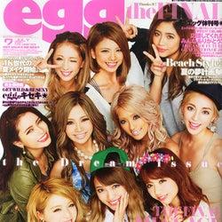 ギャル雑誌「egg」復刊が決定 今井華らの呼びかけで1万RT企画達成