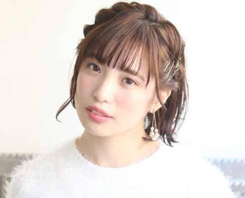 三つ編みカチューシャでヘアアレンジ!簡単&かわいい♪