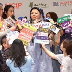 モデルプレス - 渡辺直美、台湾で見せた圧倒的人気ぶり 世界進出のトップバッター担う<台湾現地取材>