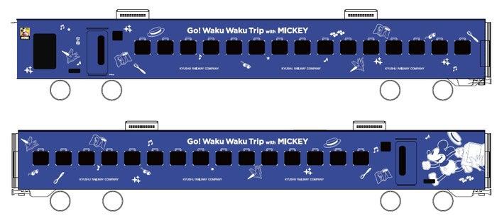 ミッキーマウスデザイン 883系ソニック 5号車(C)Disney