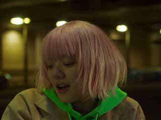 あいみょん、ピンク髪姿に反響「桜あいみょん超絶かわいい」