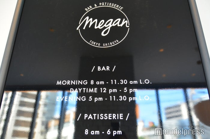 megan(C)モデルプレス
