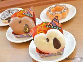 【食べてみた】ミスド「スヌーピードーナツ」が可愛すぎて食べられない!ハロウィーンにぴったりな秋の味わい