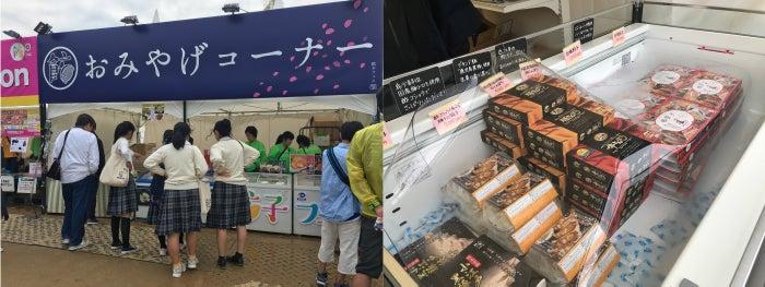 餃子フェス/画像提供:AATJ