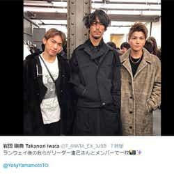 EXILE小林直己(中央)がパリコレ出演 NAOTO、岩田剛典も駆けつける/岩田剛典Twitterより