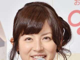 平井理央アナ、第一子誕生の松尾翠アナにコメント