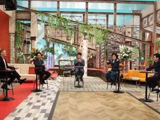 <TOKIOカケル>リニューアル1回目のゲストは鈴木亮平「この番組、嫌だ!遠慮がない!」新企画に苦笑い