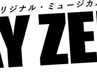 ふぉ~ゆ~福田悠太、舞台単独初主演でミュージカルに挑戦<DAY ZERO>