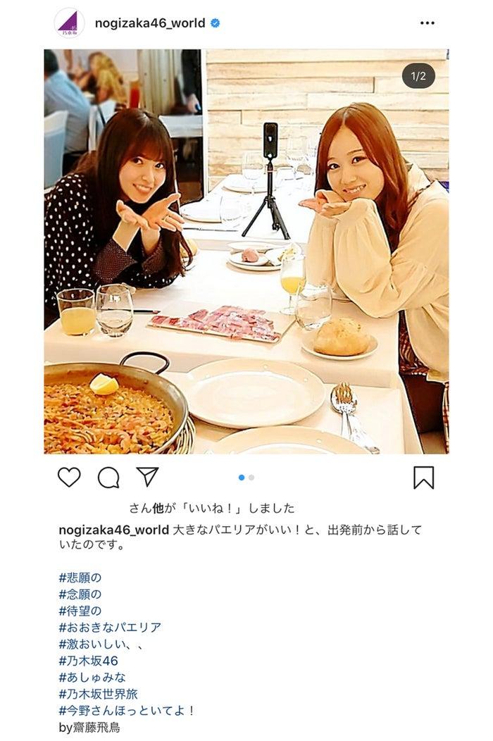 齋藤飛鳥、星野みなみ(C)AbemaTV