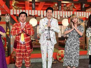 霜降り明星、須田亜香里や純烈らオススメの「東京で食べられるご当地グルメ」に大興奮