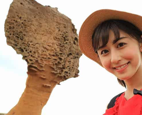乃木坂46斎藤ちはる、ミステリーハンター初挑戦 SNSを賑わす台湾の最新観光情報をリポート