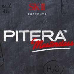 SK-II「ピテラ(TM)マスタークラス」YouTube公式サイト