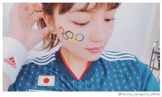 川口春奈、サッカーW杯ユニフォーム姿で応援 日本代表選手に「言葉が出てこない」