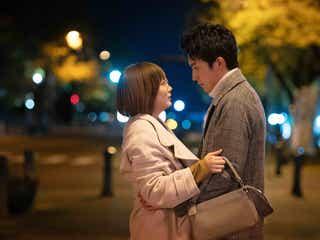 本田翼、杉野遥亮と見つめ合う「アプリで恋する20の条件」場面写真解禁