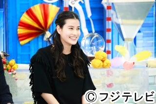 橋本愛/フジテレビ系バラエティ番組「さまぁ~ずのご自慢列島ジマング 新春SP」より
