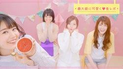 乃木坂46/新WEB動画より(C)乃木坂46LLC