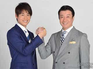 日本テレビ「スッキリ!!」、新MC発表