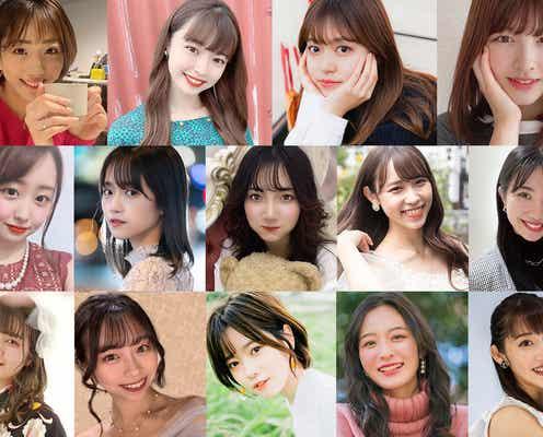 日本一のミスキャンパスを決めるコンテスト、全国予選出場者決定<MISS OF MISS CAMPUS QUEEN CONTEST 2021>