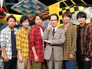 日テレ「嵐にしやがれ」×NHK「LIFE!」のコラボ実現 三津谷寛治が名物企画に参戦